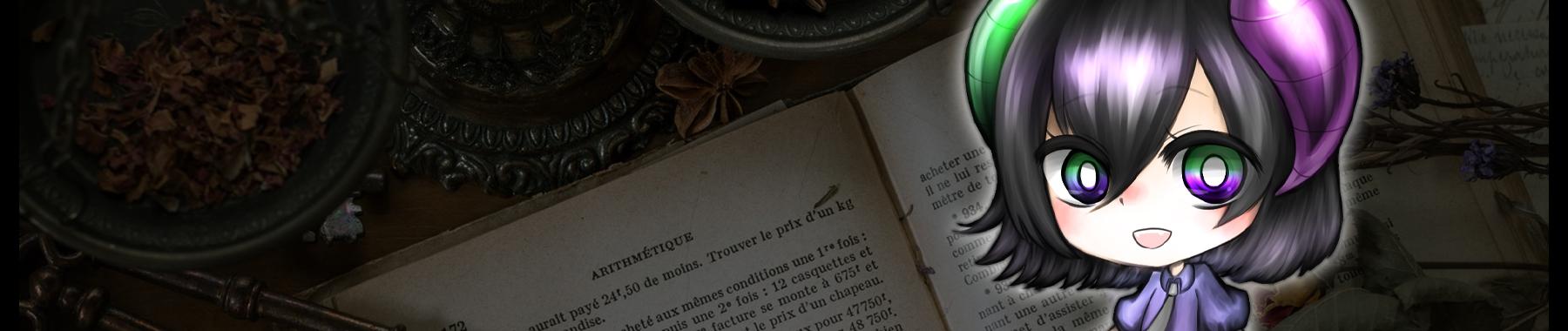 ラロの手帳